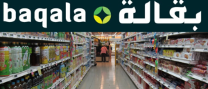 Baqala and Grocery Store CCTV Camera Installation in Abu Dhabi -Webenetech